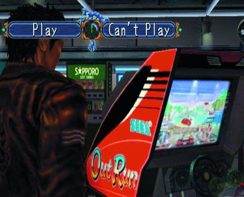 Image of Ryo Hazuki decidiing whether or not to play an emulated version of SEGA's Outrun with the choices 'Play' or 'Can't Play'.