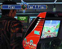 The ATE Arcade. Image from Shenmue II. Ryo Hazuki wondering if he can play Outrun or if he can't play, perhaps due to it's inaccessible nature.