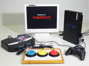 """Barrier-Free"" Playstation 2 controller - (c) Namco 2005"